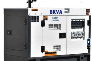 Photograph of Generator (Diesel) - 8kVA 240V